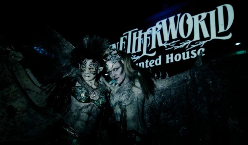 Netherworld Logo